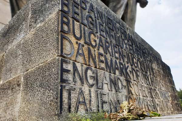 Monumento Campo di concentramento di Berlino Sachsenhausen
