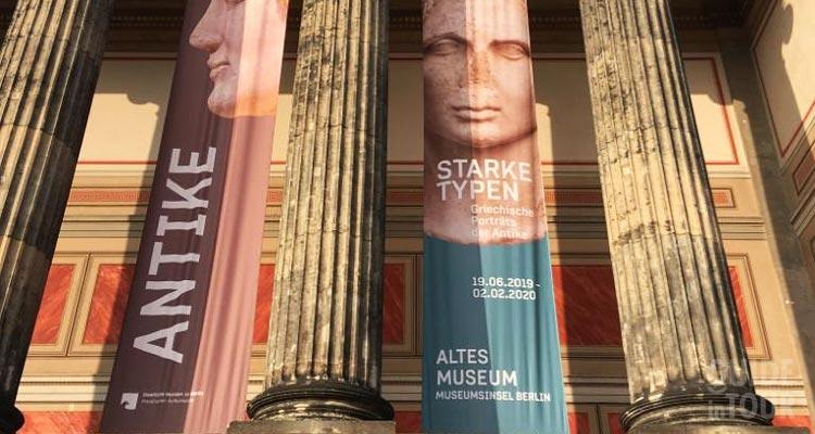 Colonnato d'ingresso ai musei - Isola dei Musei.