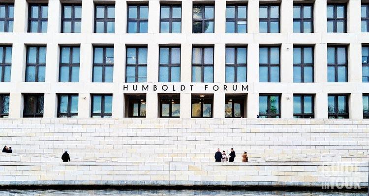 Entrata principale Humboldt Forum Berlino.